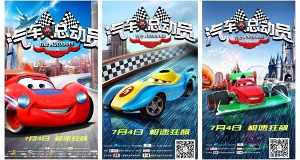 Disney e Pixar vencem processo por plágio contra empresas chinesas